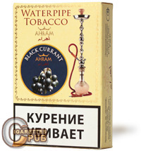 Ahram Black Currant Hookah Tobacco (10 Packs x 50 Grams) 1 Cartons