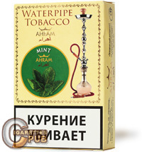 Ahram Mint Hookah Tobacco (10 Packs x 50 Grams) 1 Cartons