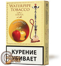 Ahram Two Apples Hookah Tobacco (10 Packs x 50 Grams) 1 Cartons